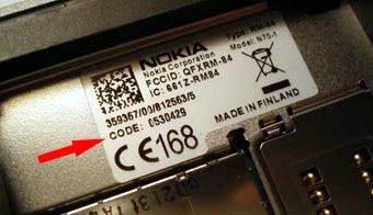 El Product Code del nokia n78